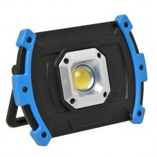 LED werklamp oplaadbaar